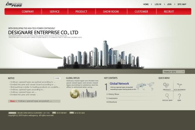 网页设计模板内页效果图欣赏